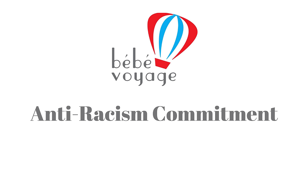 anti-racism commitment