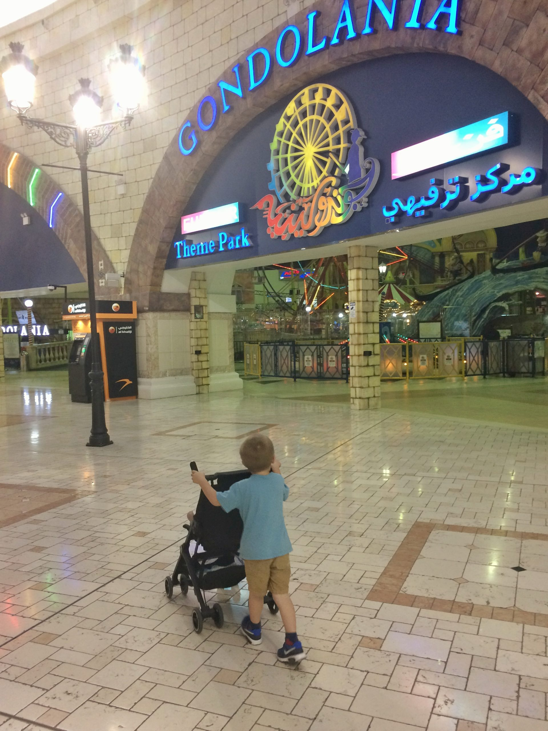 Gondolania in Villagio Mall in Doha, Qatar