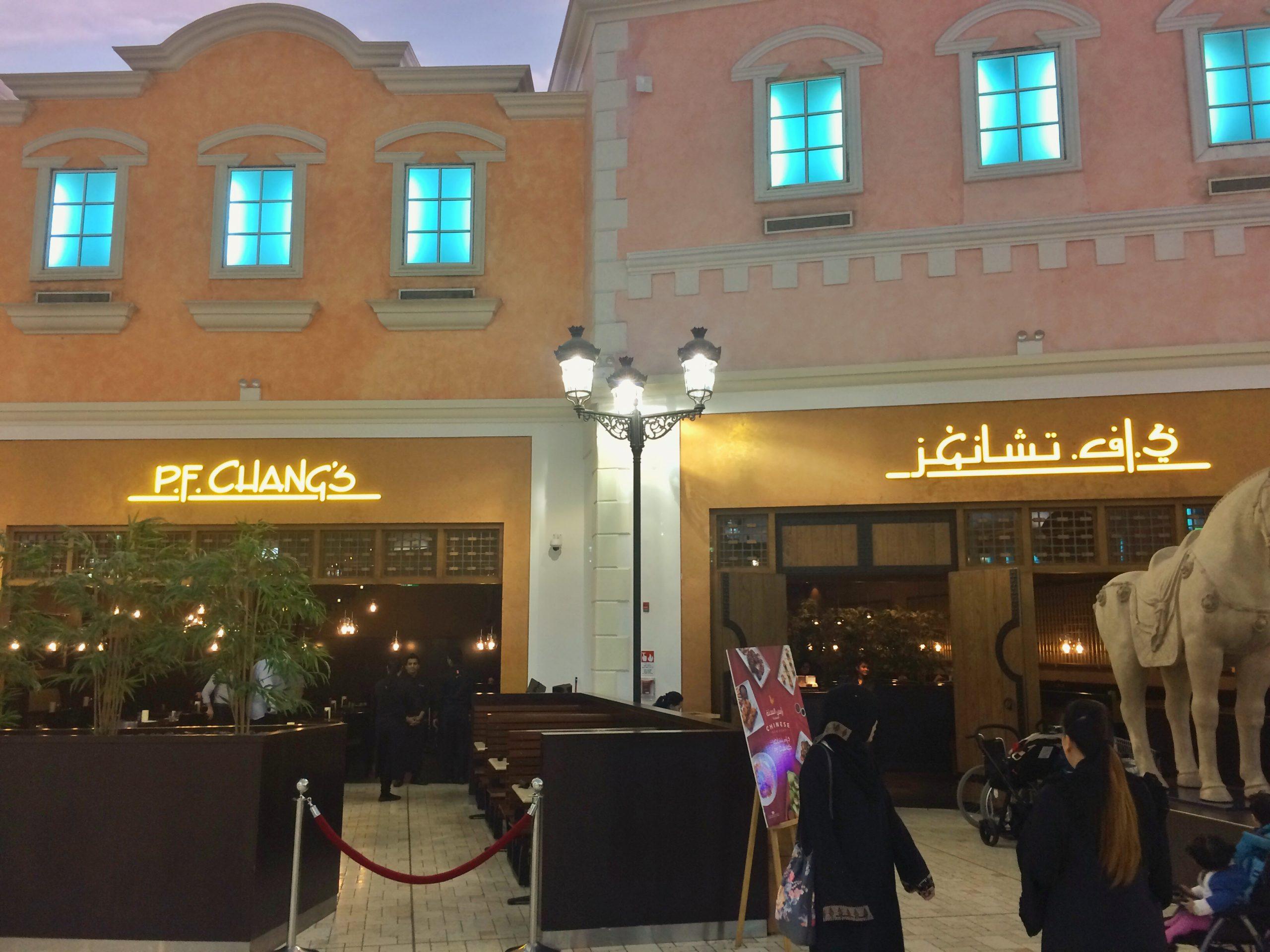 PF Changs inside Villagio Mall in Doha, Qatar