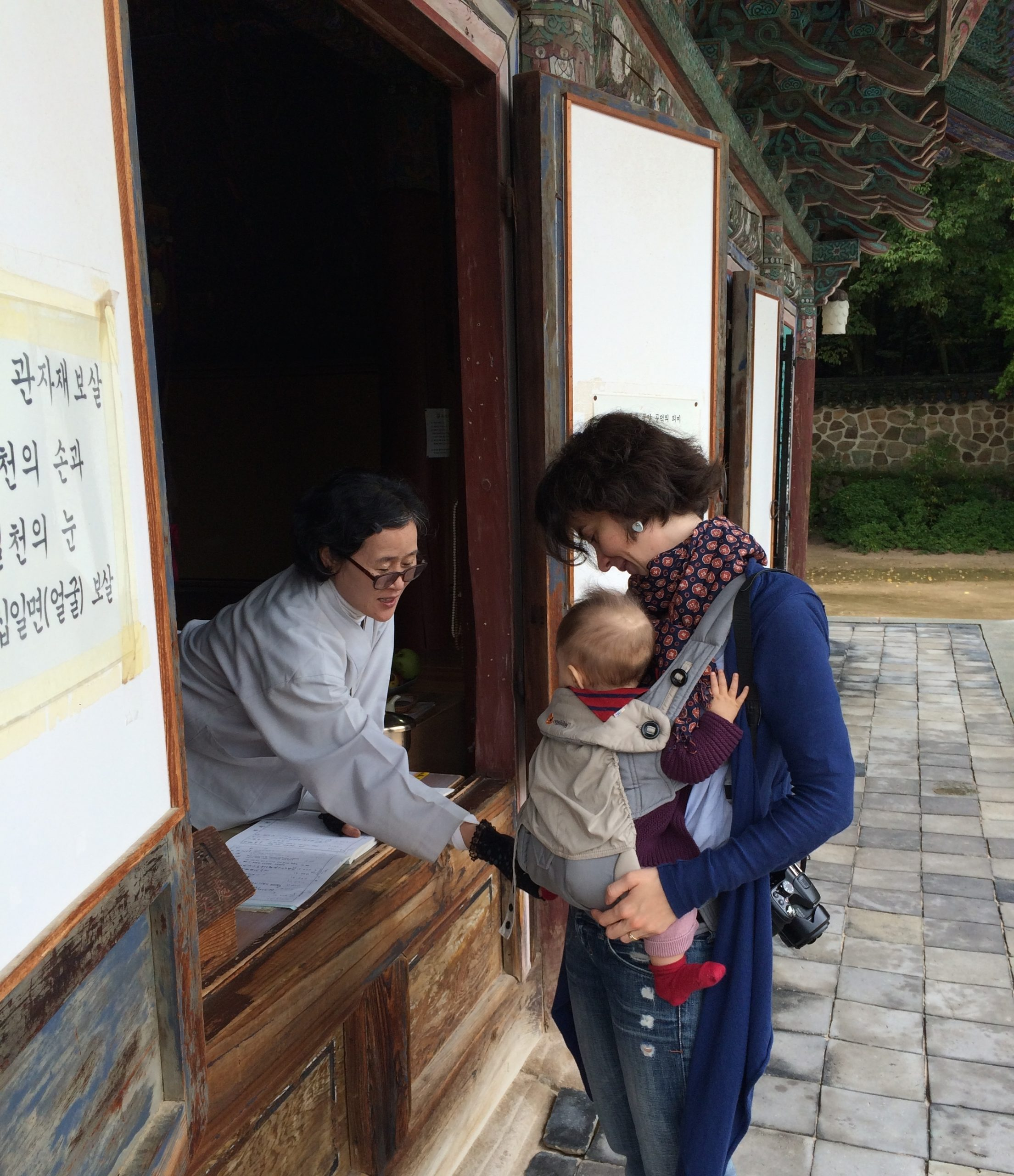 Travel in South Korea with Baby