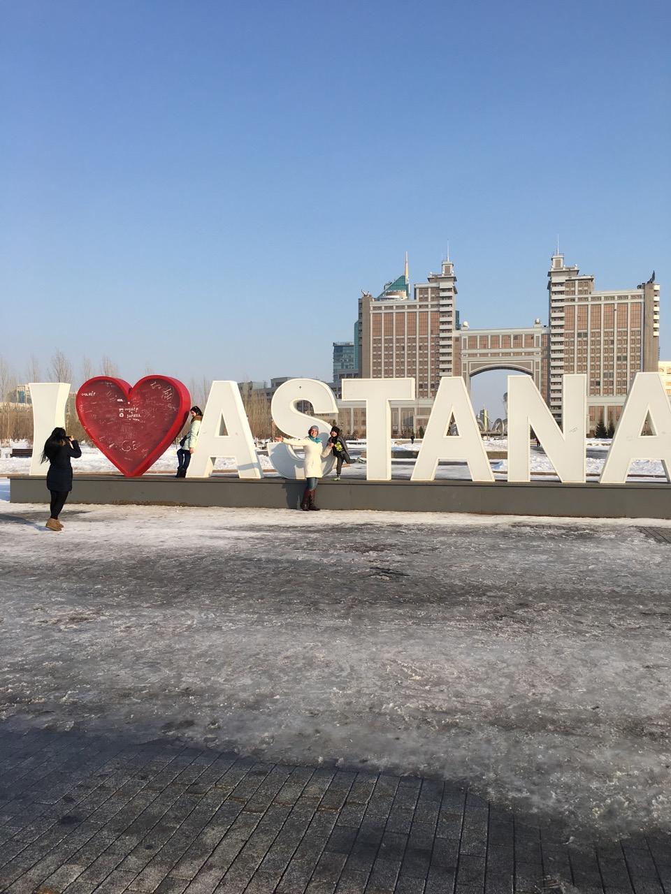 i-heart-astana