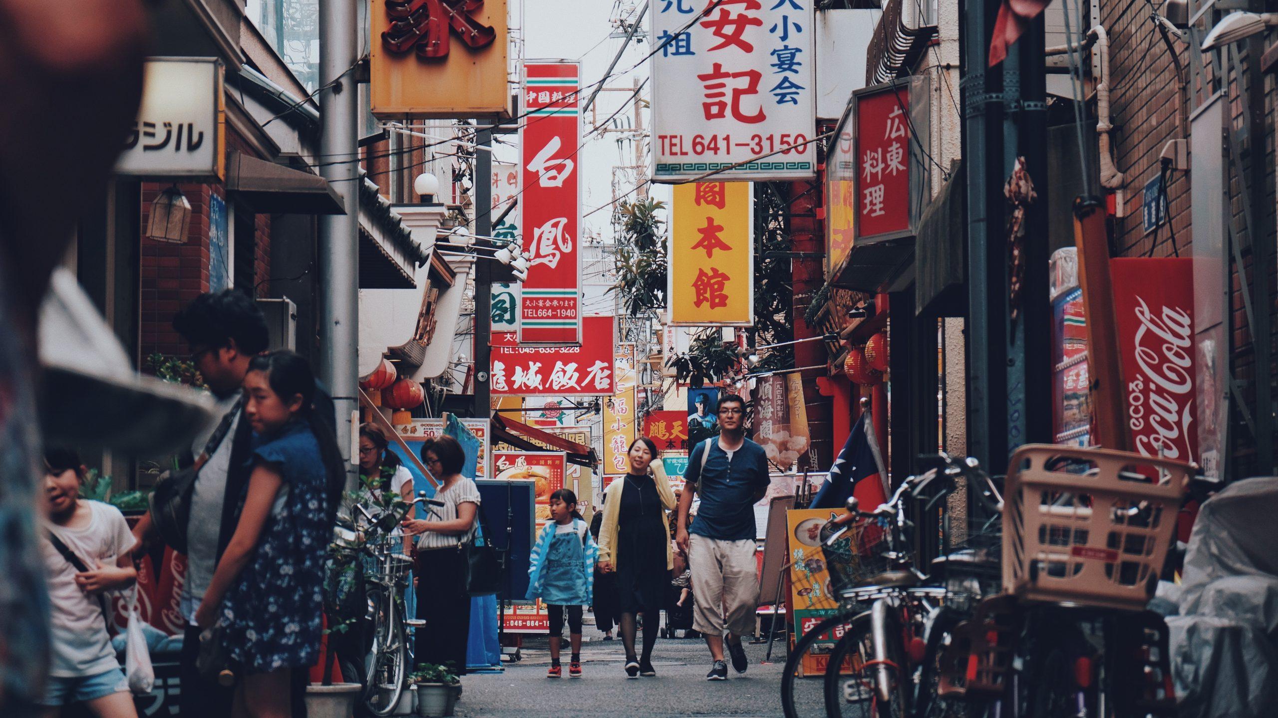 family walking in Tokyo chinatown