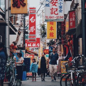 family walking in Tokyo chinatown