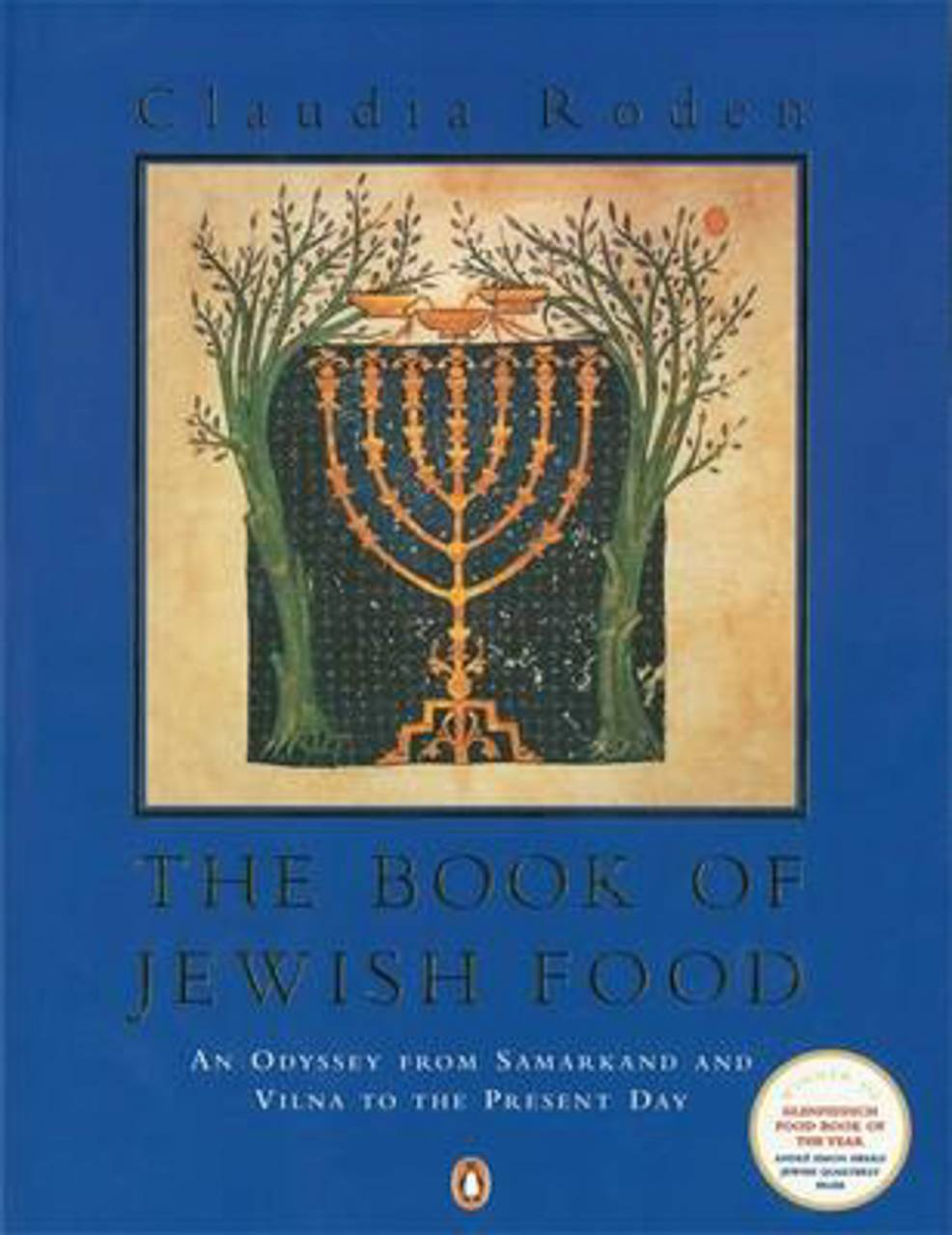 A delicious cookbook that has some top recipes from the Jewish religion.