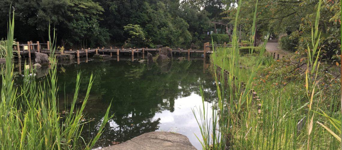 japanpark